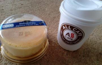 チーズケーキセット、55B!