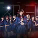 BNK48の3rdシングル『初日』