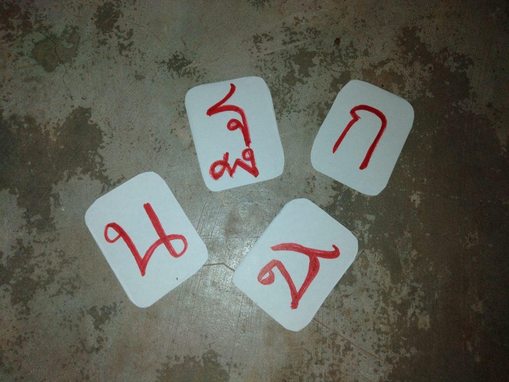 手作りのタイ文字カード