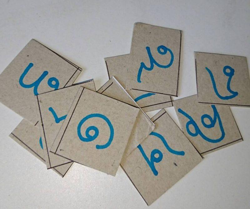 こちらはタイ数字のカード