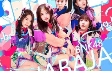 BNK 歌詞 タイ語