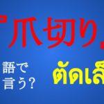 タイ語 タイ文字