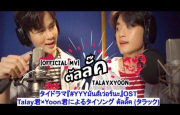 BL_YYY